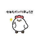 動く!あけおめ2017年(個別スタンプ:22)