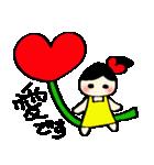 愛ちゃんのスタンプ(個別スタンプ:01)