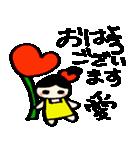 愛ちゃんのスタンプ(個別スタンプ:03)