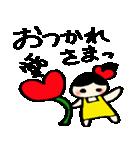 愛ちゃんのスタンプ(個別スタンプ:04)