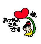 愛ちゃんのスタンプ(個別スタンプ:05)