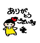 愛ちゃんのスタンプ(個別スタンプ:06)