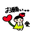 愛ちゃんのスタンプ(個別スタンプ:08)