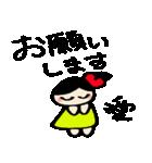 愛ちゃんのスタンプ(個別スタンプ:09)
