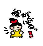 愛ちゃんのスタンプ(個別スタンプ:10)