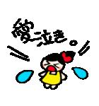 愛ちゃんのスタンプ(個別スタンプ:18)