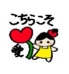 愛ちゃんのスタンプ(個別スタンプ:25)
