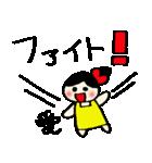 愛ちゃんのスタンプ(個別スタンプ:31)