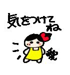 愛ちゃんのスタンプ(個別スタンプ:36)