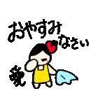 愛ちゃんのスタンプ(個別スタンプ:40)