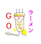 ラーメン☆サイトウ家(個別スタンプ:01)