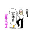 ラーメン☆サイトウ家(個別スタンプ:04)