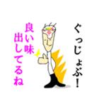 ラーメン☆サイトウ家(個別スタンプ:05)