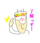 ラーメン☆サイトウ家(個別スタンプ:12)