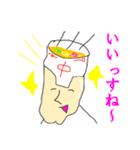 ラーメン☆サイトウ家(個別スタンプ:13)