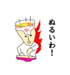 ラーメン☆サイトウ家(個別スタンプ:14)