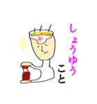 ラーメン☆サイトウ家(個別スタンプ:17)