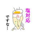 ラーメン☆サイトウ家(個別スタンプ:18)