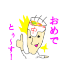 ラーメン☆サイトウ家(個別スタンプ:20)