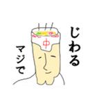 ラーメン☆サイトウ家(個別スタンプ:21)