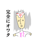 ラーメン☆サイトウ家(個別スタンプ:22)