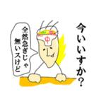 ラーメン☆サイトウ家(個別スタンプ:23)