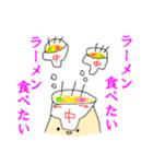 ラーメン☆サイトウ家(個別スタンプ:24)