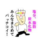 ラーメン☆サイトウ家(個別スタンプ:25)
