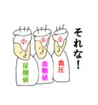 ラーメン☆サイトウ家(個別スタンプ:26)