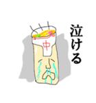 ラーメン☆サイトウ家(個別スタンプ:27)