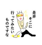 ラーメン☆サイトウ家(個別スタンプ:28)