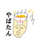ラーメン☆サイトウ家(個別スタンプ:29)