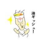 ラーメン☆サイトウ家(個別スタンプ:30)