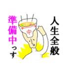 ラーメン☆サイトウ家(個別スタンプ:31)