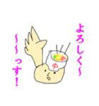 ラーメン☆サイトウ家(個別スタンプ:35)