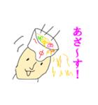 ラーメン☆サイトウ家(個別スタンプ:36)