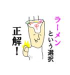 ラーメン☆サイトウ家(個別スタンプ:37)