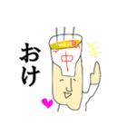 ラーメン☆サイトウ家(個別スタンプ:38)