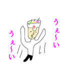 ラーメン☆サイトウ家(個別スタンプ:39)