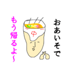 ラーメン☆サイトウ家(個別スタンプ:40)