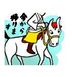 なんか西遊記(個別スタンプ:02)
