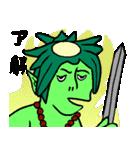なんか西遊記(個別スタンプ:04)