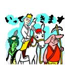 なんか西遊記(個別スタンプ:06)