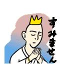 なんか西遊記(個別スタンプ:16)