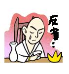 なんか西遊記(個別スタンプ:22)