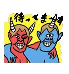 なんか西遊記(個別スタンプ:23)