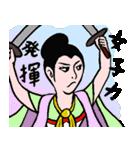 なんか西遊記(個別スタンプ:25)