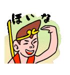 なんか西遊記(個別スタンプ:29)