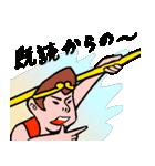 なんか西遊記(個別スタンプ:30)