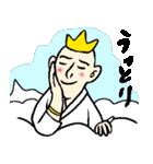 なんか西遊記(個別スタンプ:31)